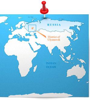 unde sunt tratate articulațiile din Ulyanovsk